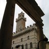 Photo: Montepulciano, Italy