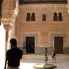 Photo: Tourists in Alhambra
