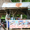 Photo: Drink stand