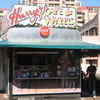 Photo: Harry's Cafe de Wheels