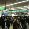 Photo: Shinjuku station