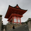 Photo: Kiyomizu-dera entrance