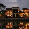 Photo: Hoi An