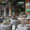 Photo: Herb shop