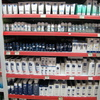 Photo: Skin whitening products