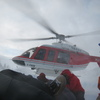Photo: Helicopter landing