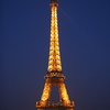 Photo: Eiffel Tower