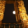 Photo: Eiffel Tower and moon