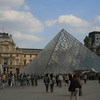 Photo: Louvre museum